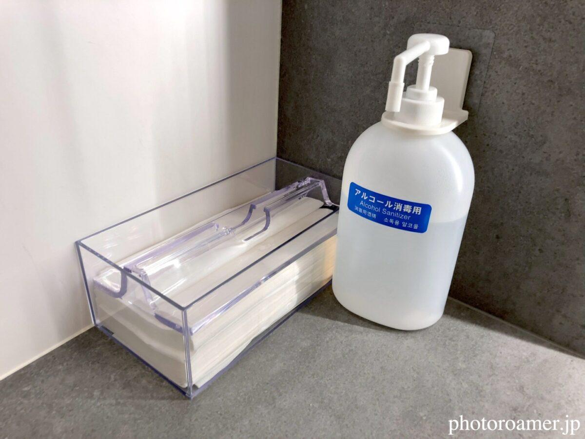 羽田空港 パワーラウンジノース トイレ 消毒