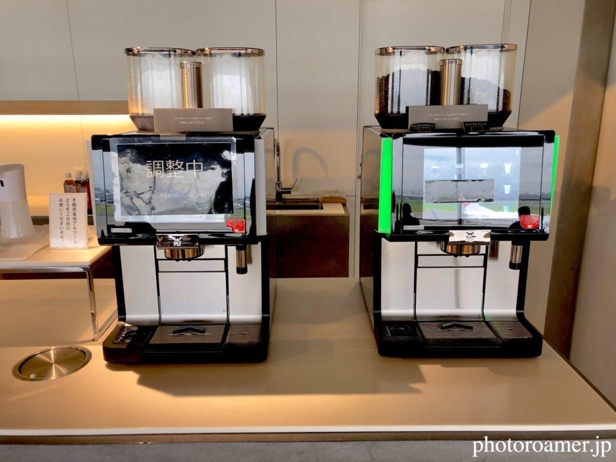 パワーラウンジサウス コーヒーサーバー