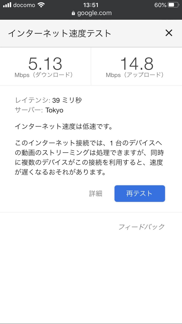道の駅 サーモンパーク千歳 WiFi