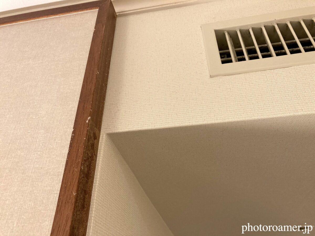 プレミアホテル中島公園札幌 残念ポイント ホコリ