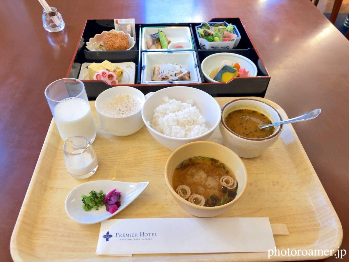 プレミアホテル札幌中島公園 朝食 おかず