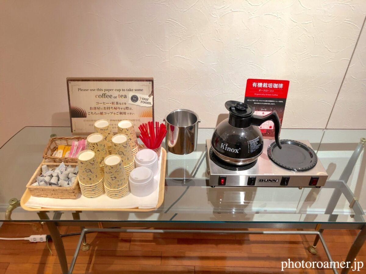 プレミアホテル札幌中島公園 朝食 テイクアウトコーヒー