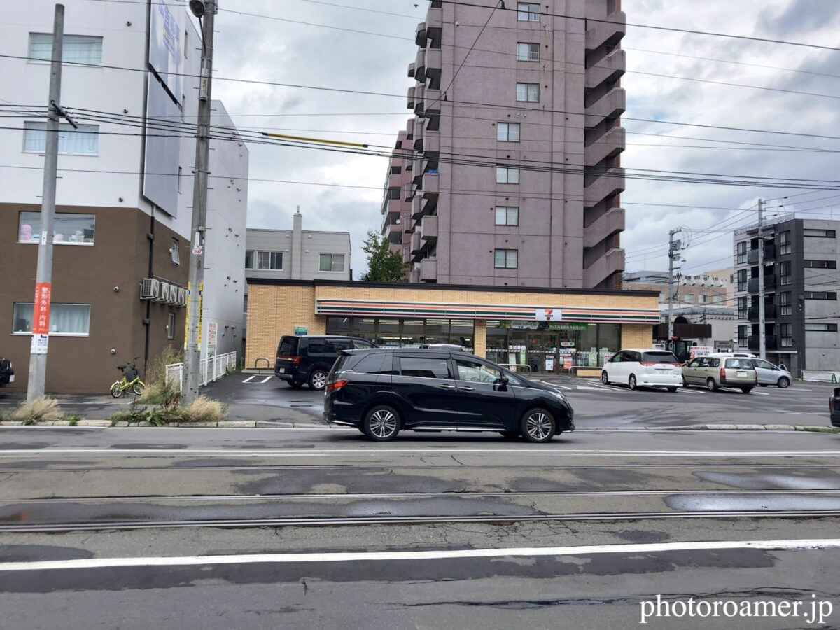 プレミアホテル中島公園札幌 周辺施設 セブンイレブン