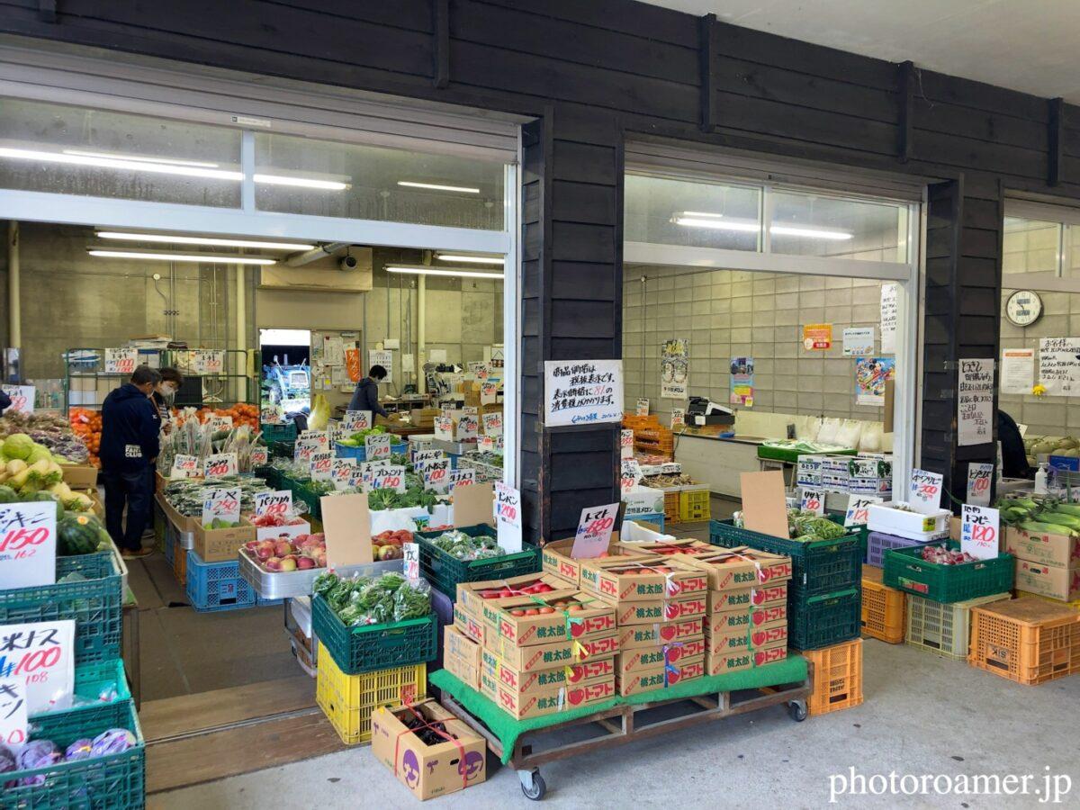 道の駅三笠 食の蔵 八百屋