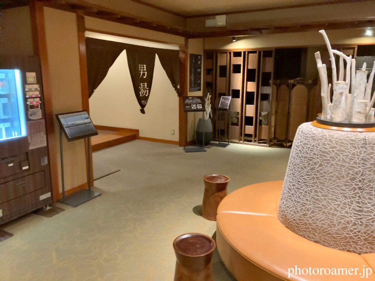 北こぶし知床 ホテル&リゾート 大浴場 男湯