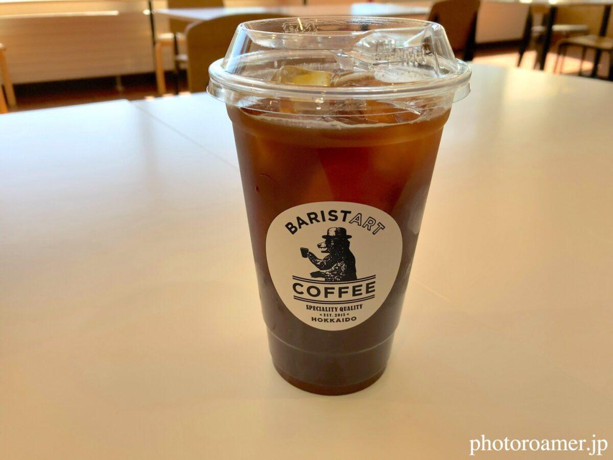 知床自然センター BARISTART COFFEE SHIRETOKO コーヒー