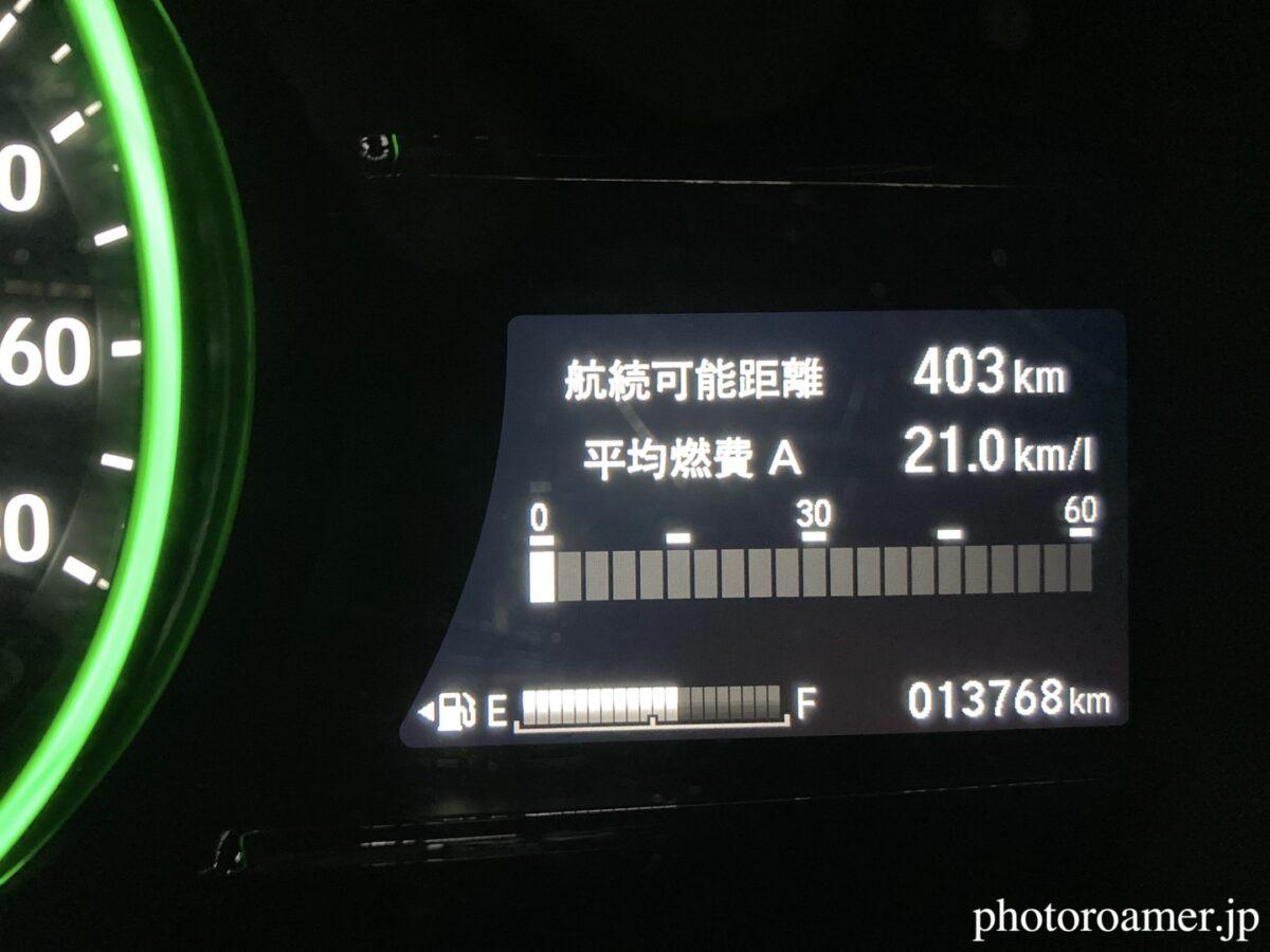 2020北海道旅行 レンタカー 3日目到着時