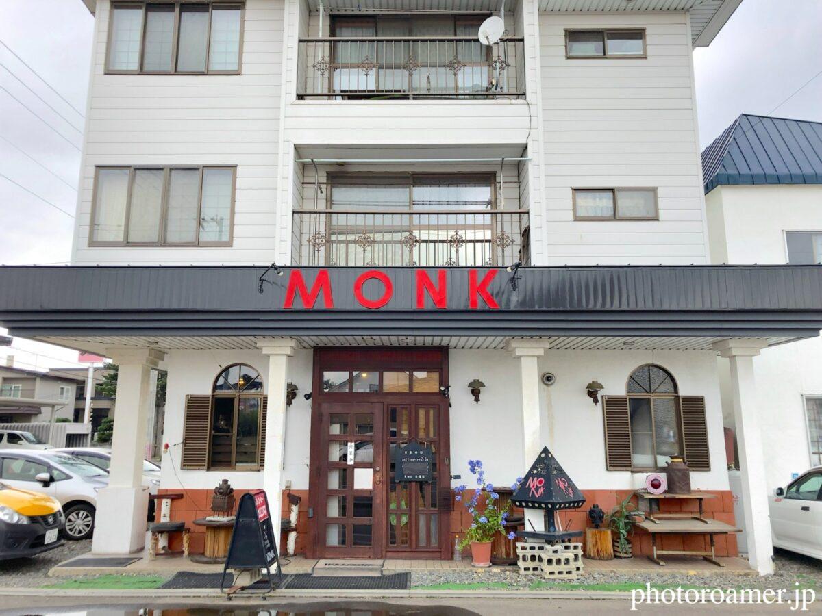 モンク(MONK) 外観