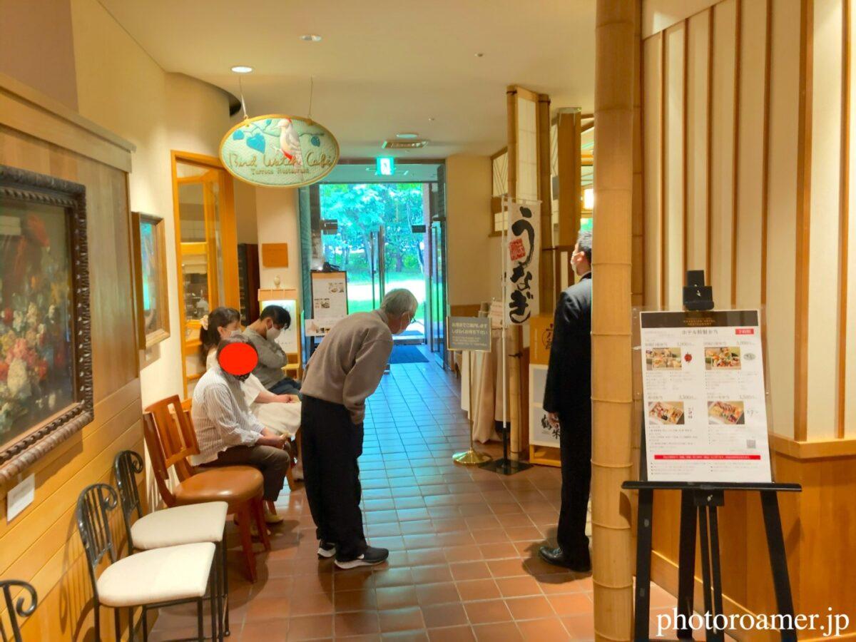 北海道ホテル帯広 朝食会場 待ち