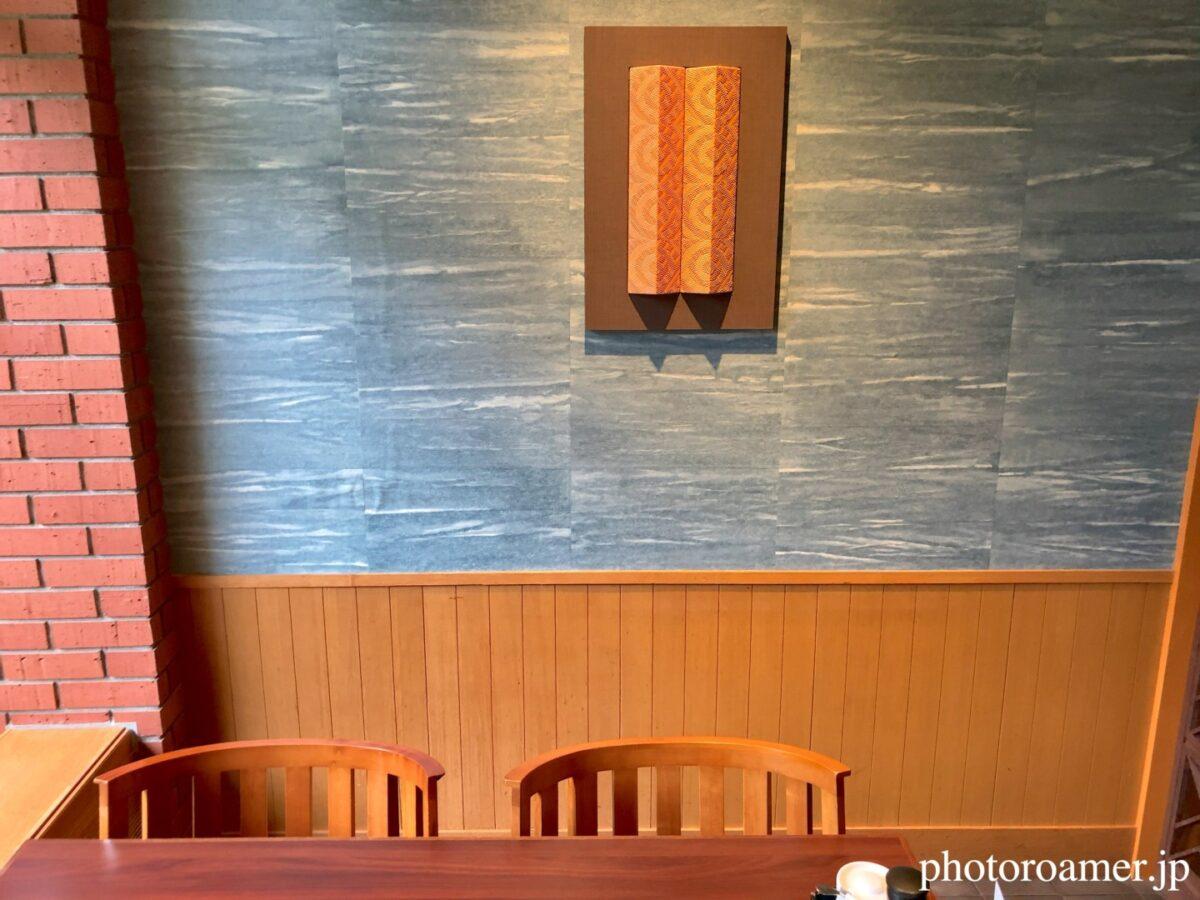 北海道ホテル帯広 朝食会場 和食六郎 個室3