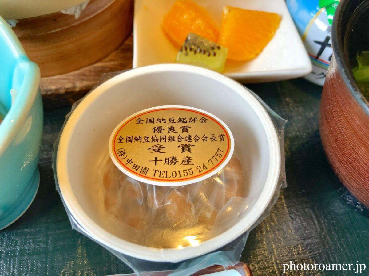 北海道ホテル帯広 朝食 和食 納豆