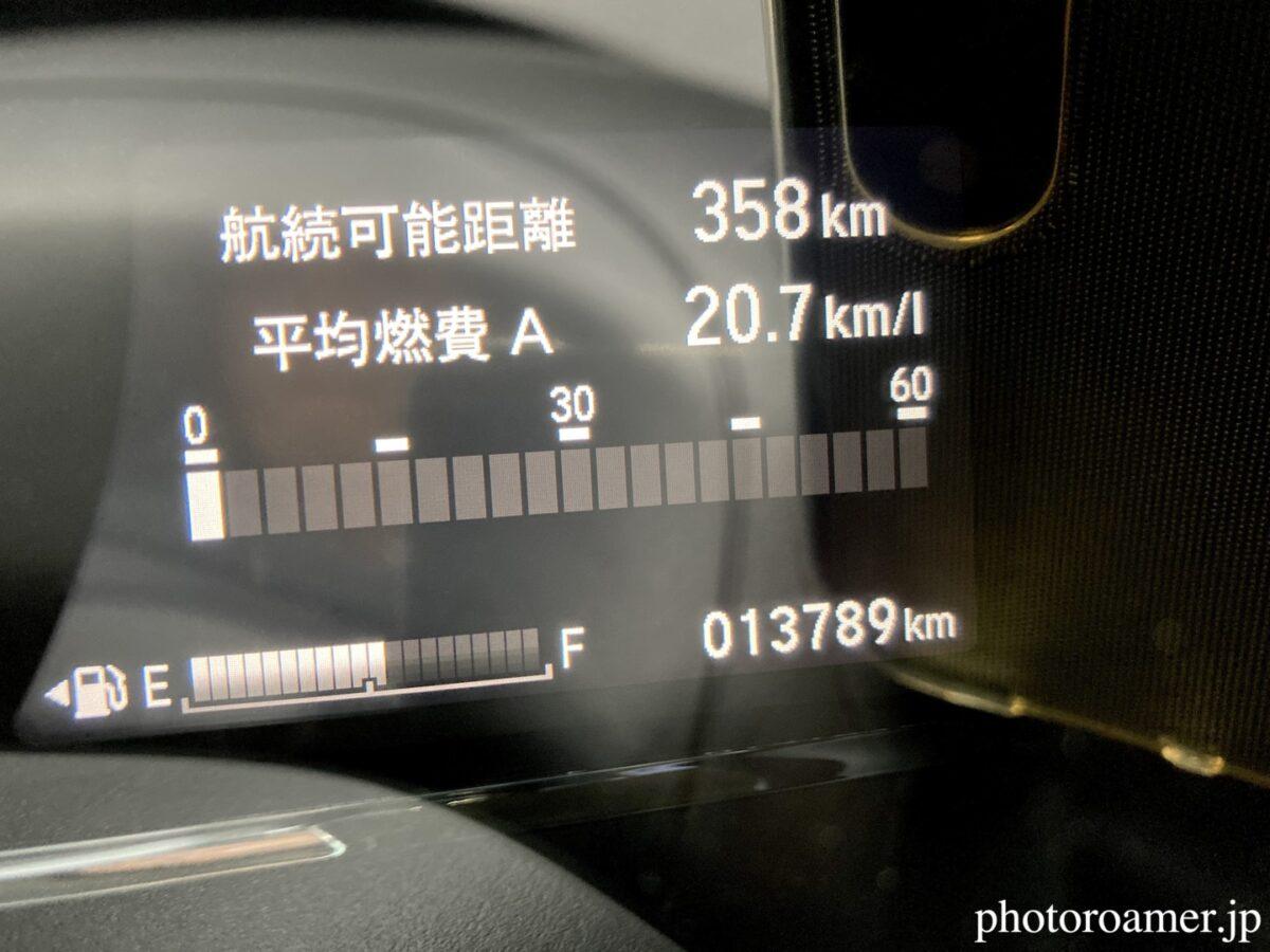 2020北海道旅行 レンタカー 4日目到着時