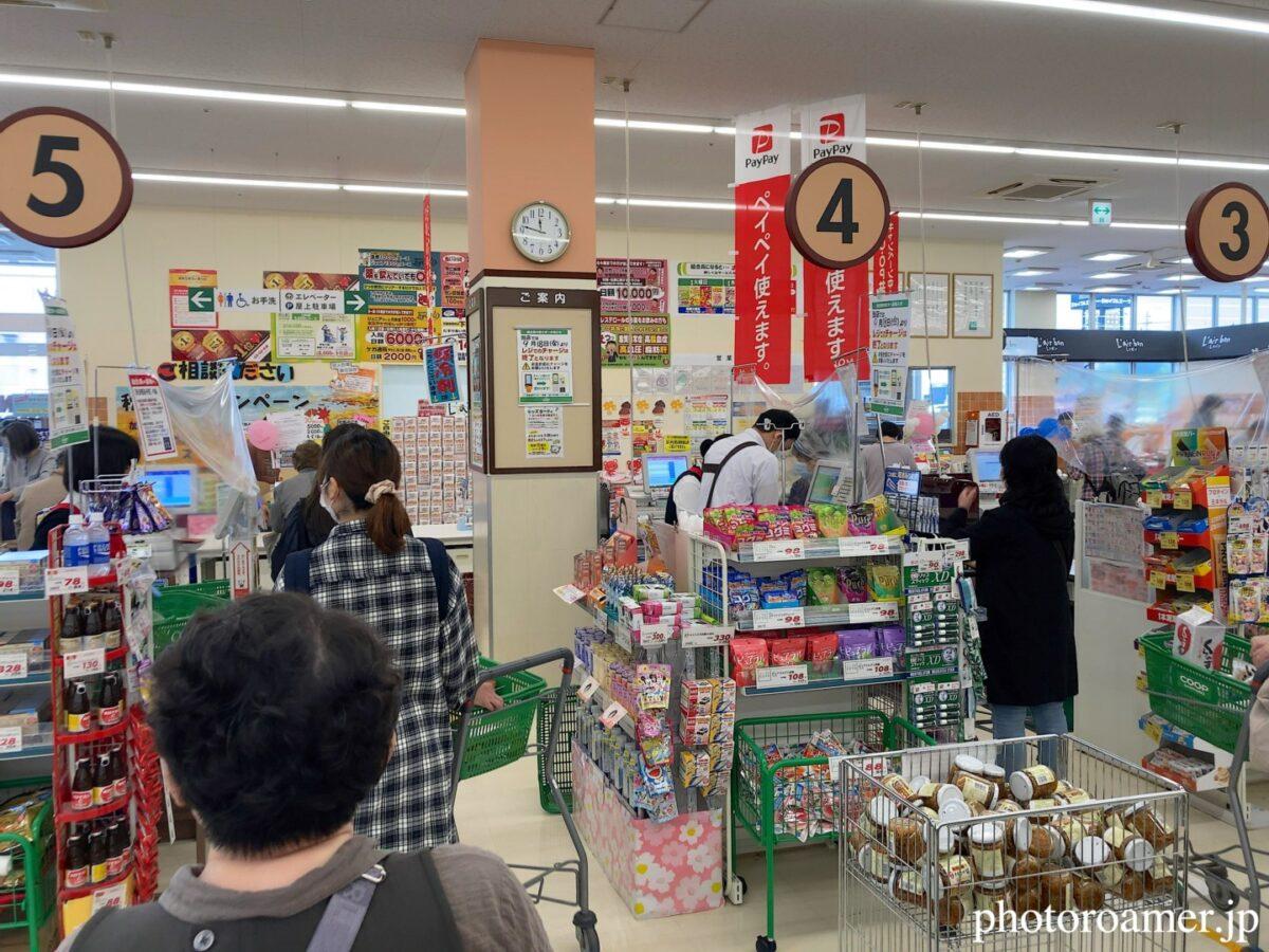 帯広 知人宅 昼食 スーパー