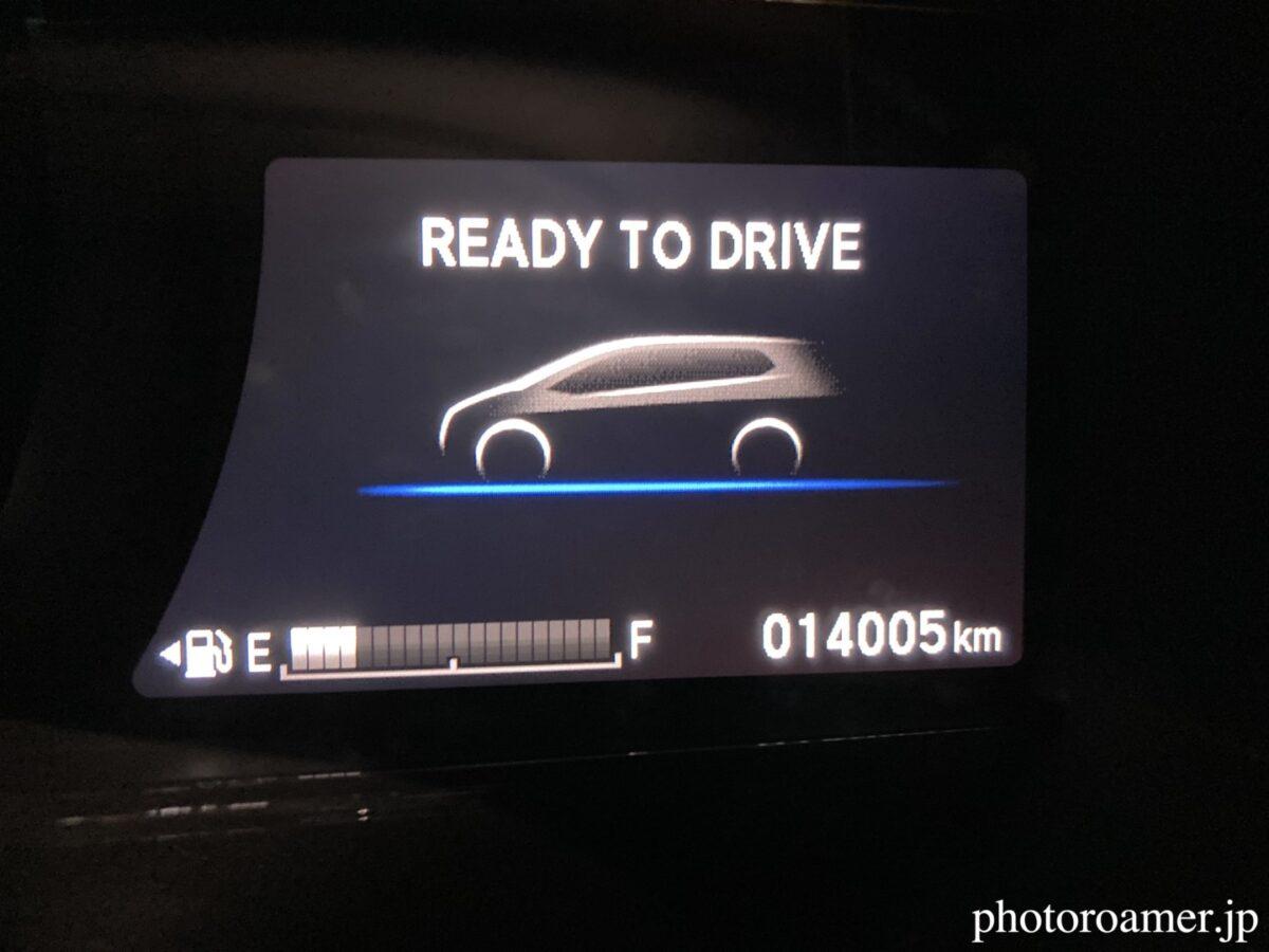 2020北海道旅行 レンタカー 5日目到着時