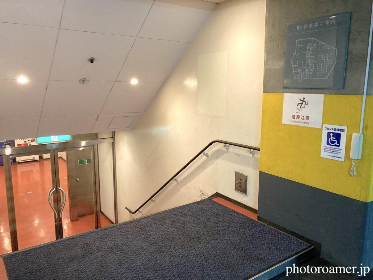 プレミアホテル中島公園札幌 地下駐車場2F