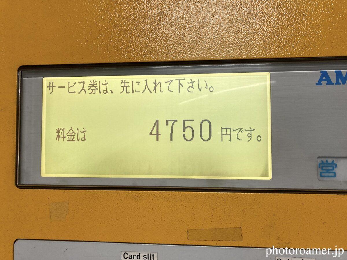 プレミアホテル中島公園札幌 駐車場 料金