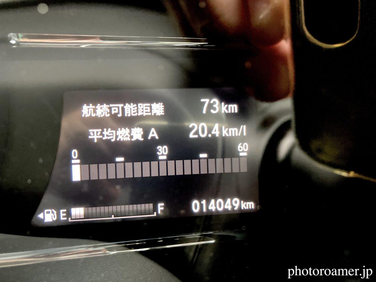 2020北海道旅行 レンタカー 6日目返却時