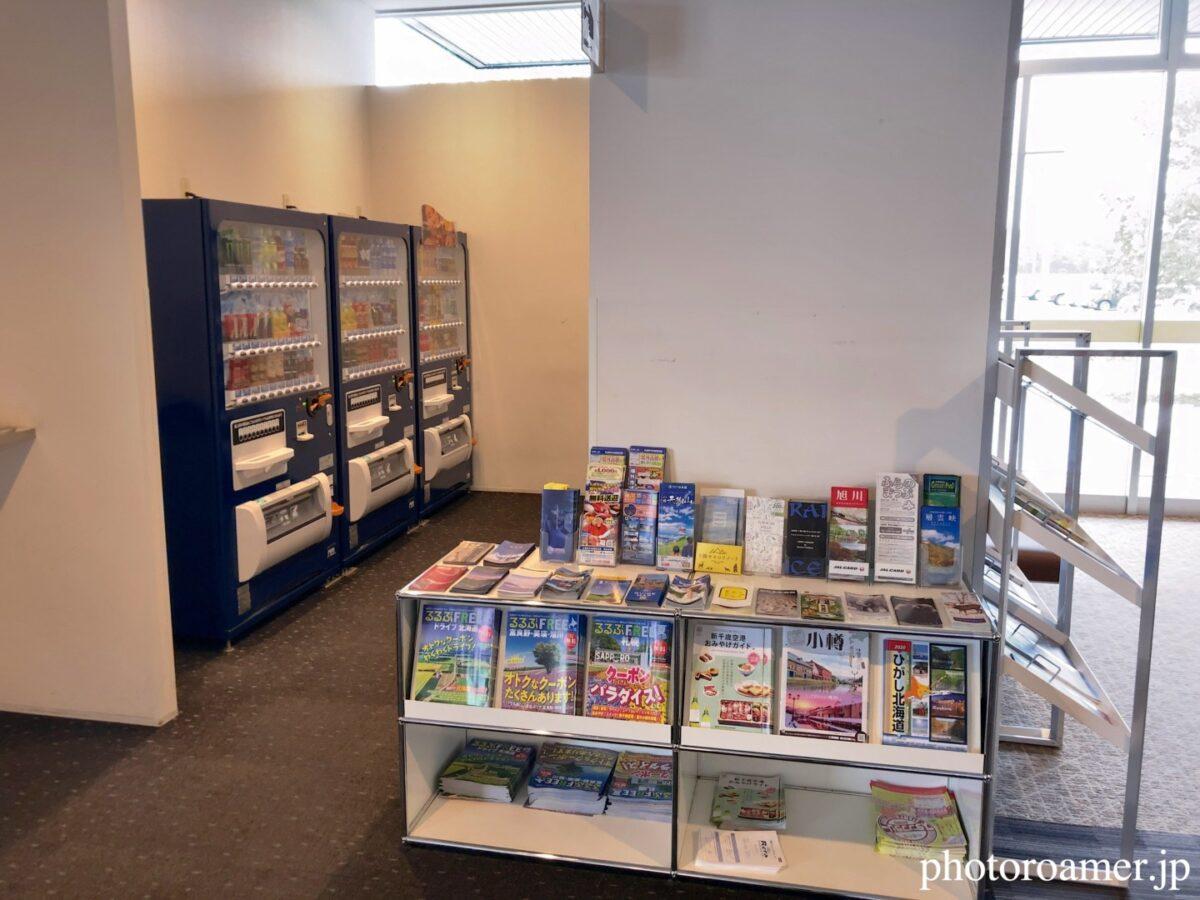 2020北海道旅行 オリックスレンタカー 待合室 パンフレット