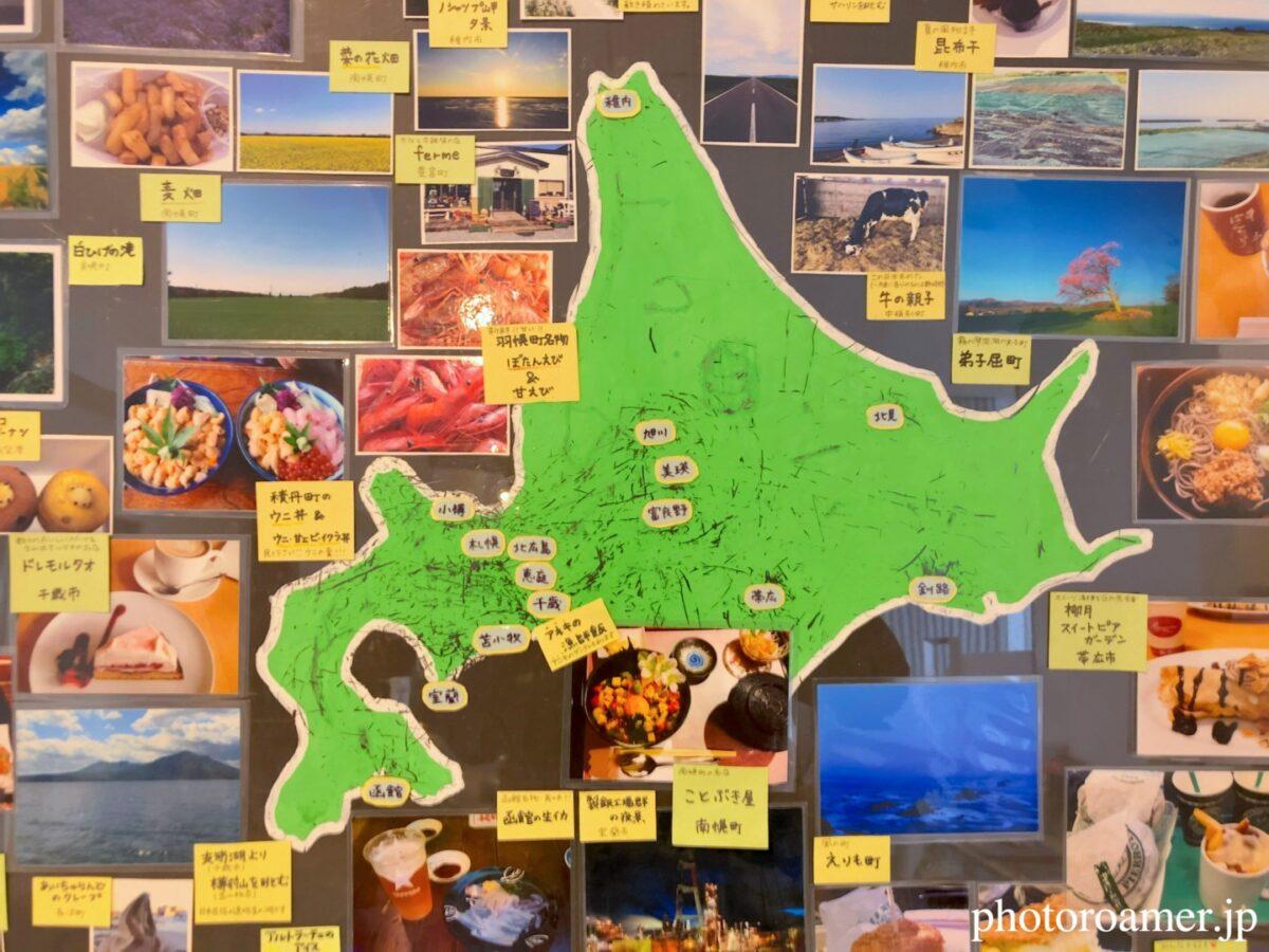 2020北海道旅行 オリックスレンタカー 待合室 パネル2