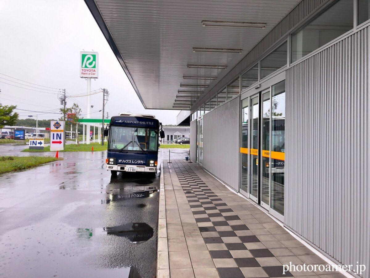 2020北海道旅行 オリックスレンタカー 空港送迎バス