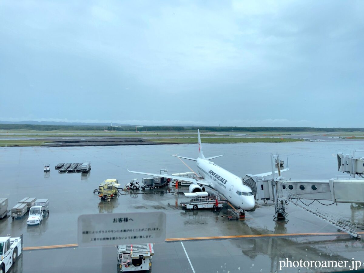 新千歳空港 スーパーラウンジ 景色