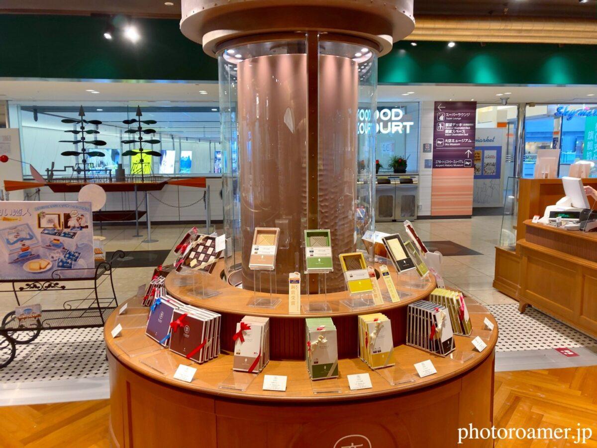 イシヤカフェ 新千歳空港 チョコレートの滝