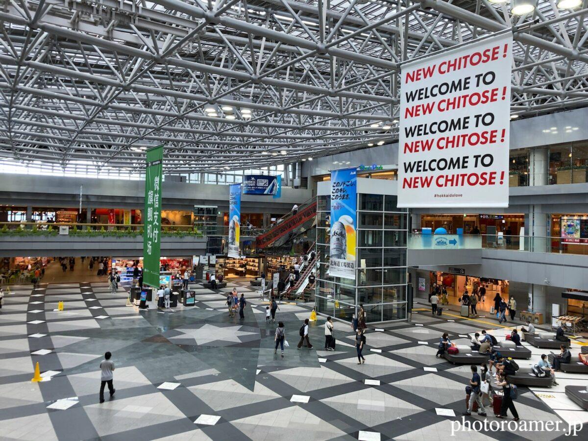 新千歳空港 3F眺め