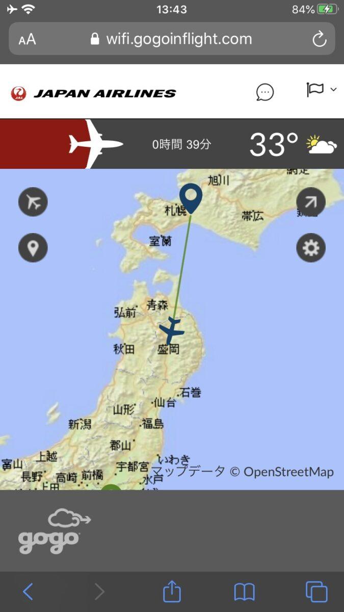 JAL 国内線 WiFi フライトマップ 更新