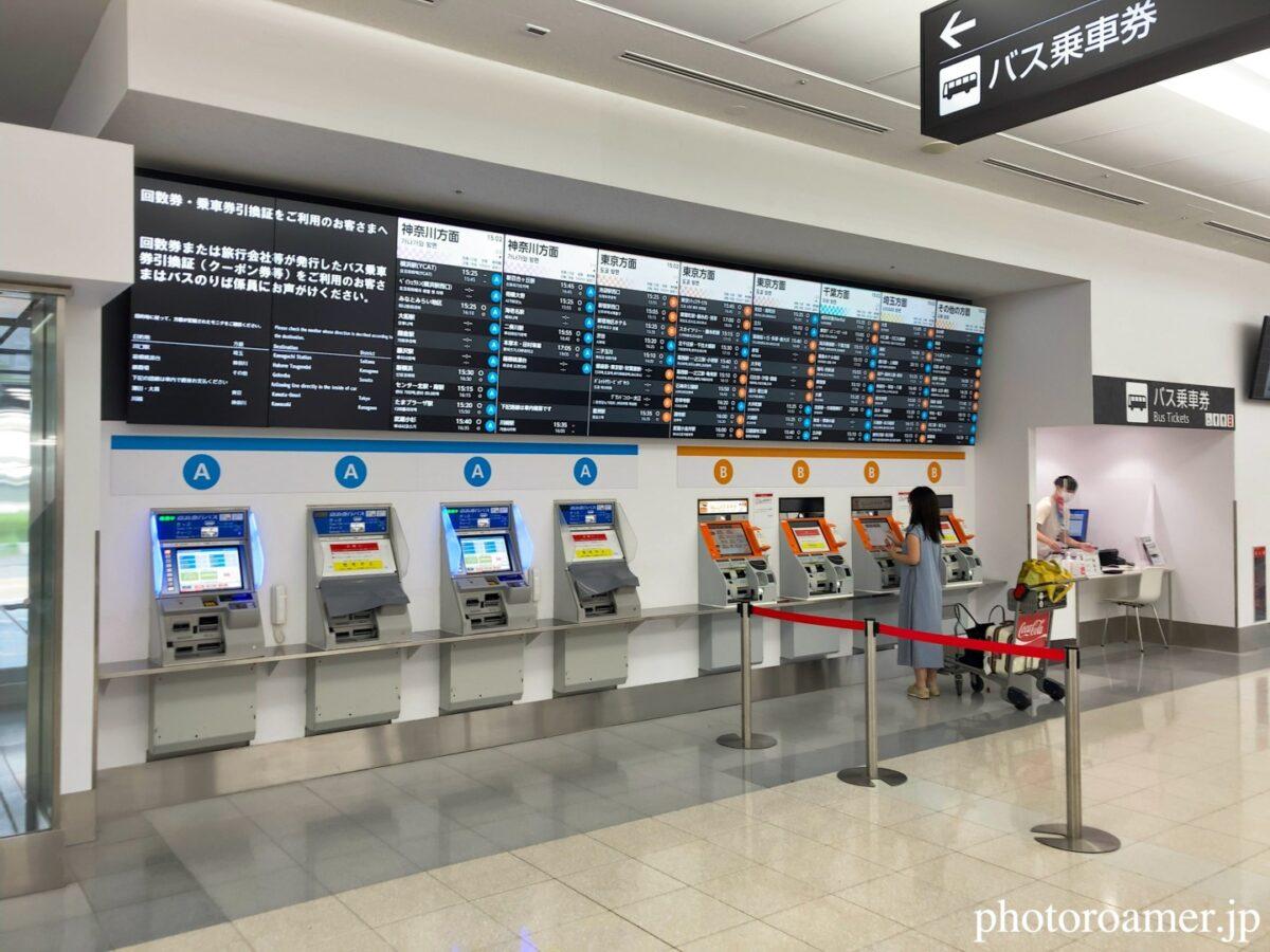 羽田空港 高速バス チケット売り場