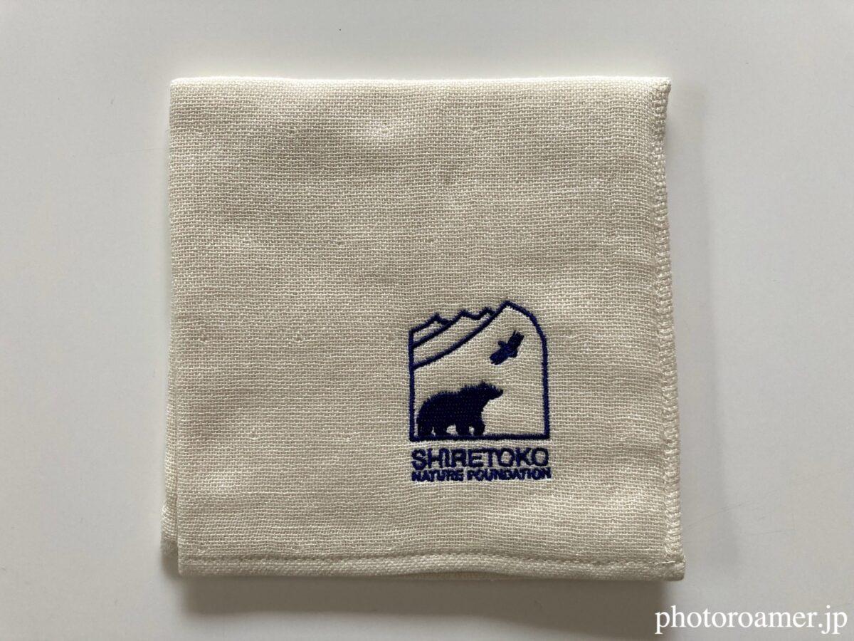 北こぶし知床 ホテル&リゾート お土産ショップ 風音 ハンカチ