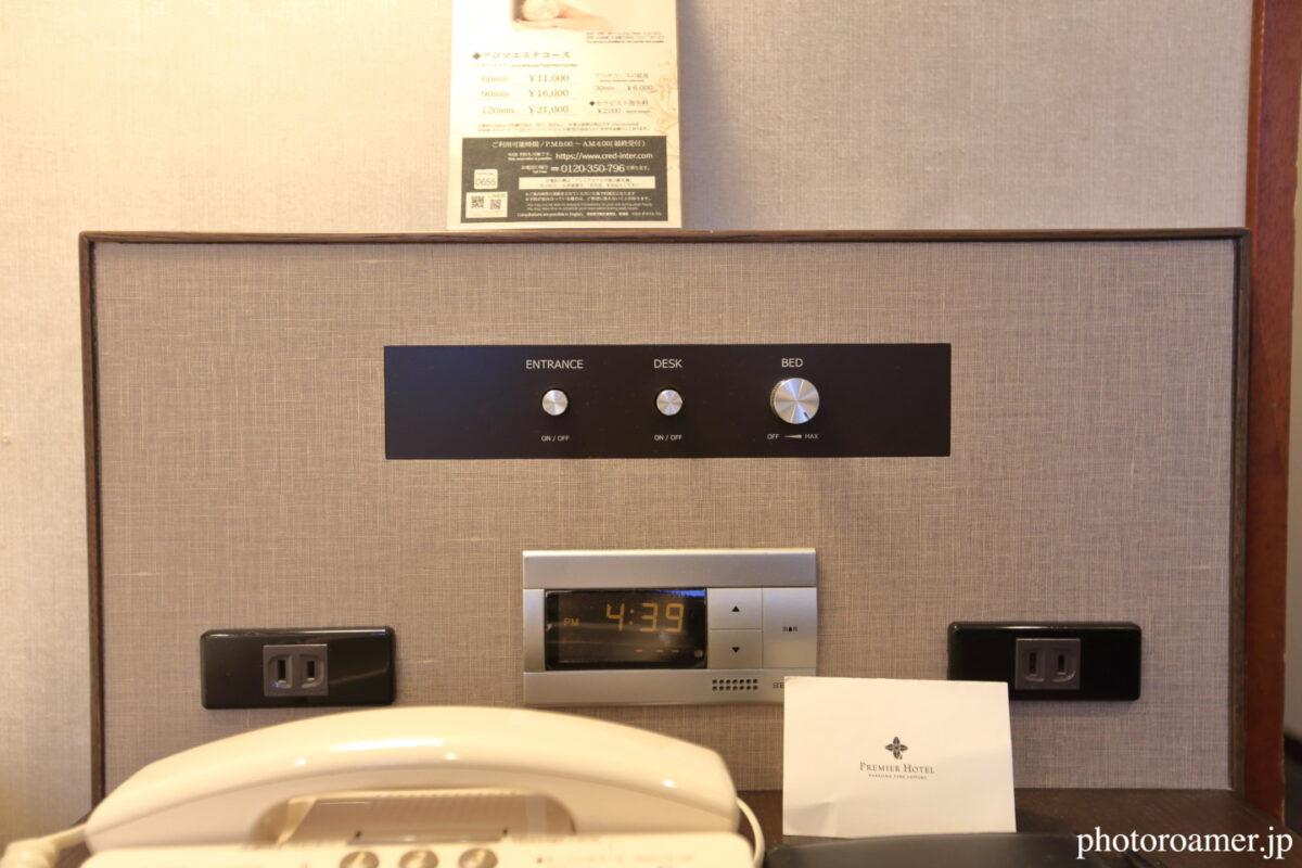 プレミアホテル中島公園札幌 部屋 ベッド ボタン