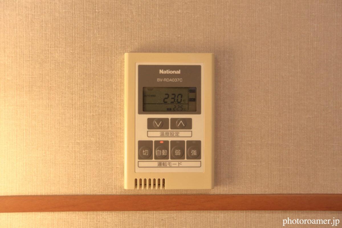 プレミアホテル中島公園札幌 部屋 エアコン
