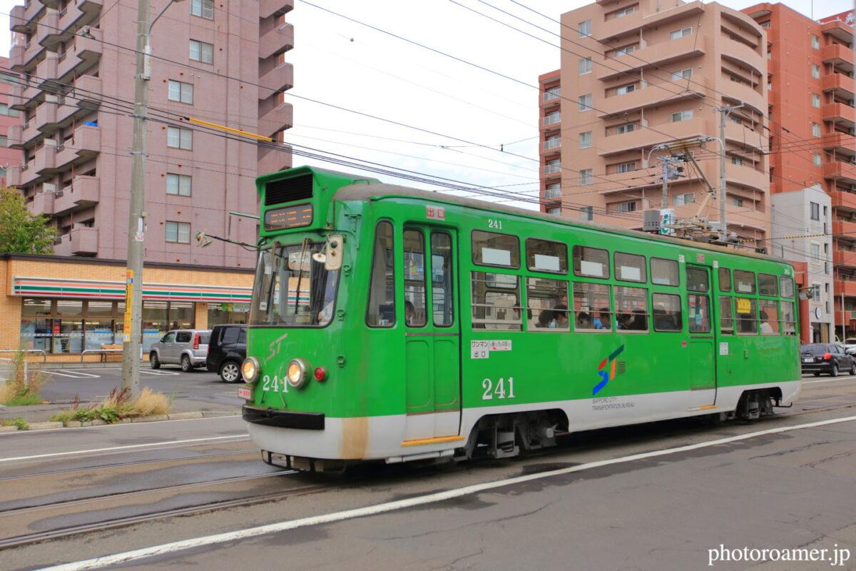 プレミアホテル中島公園札幌 周辺施設 セブンイレブン 路面電車
