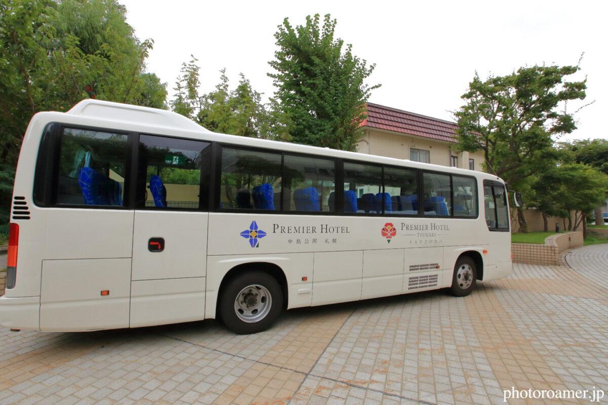 プレミアホテル中島公園札幌 シャトルバス