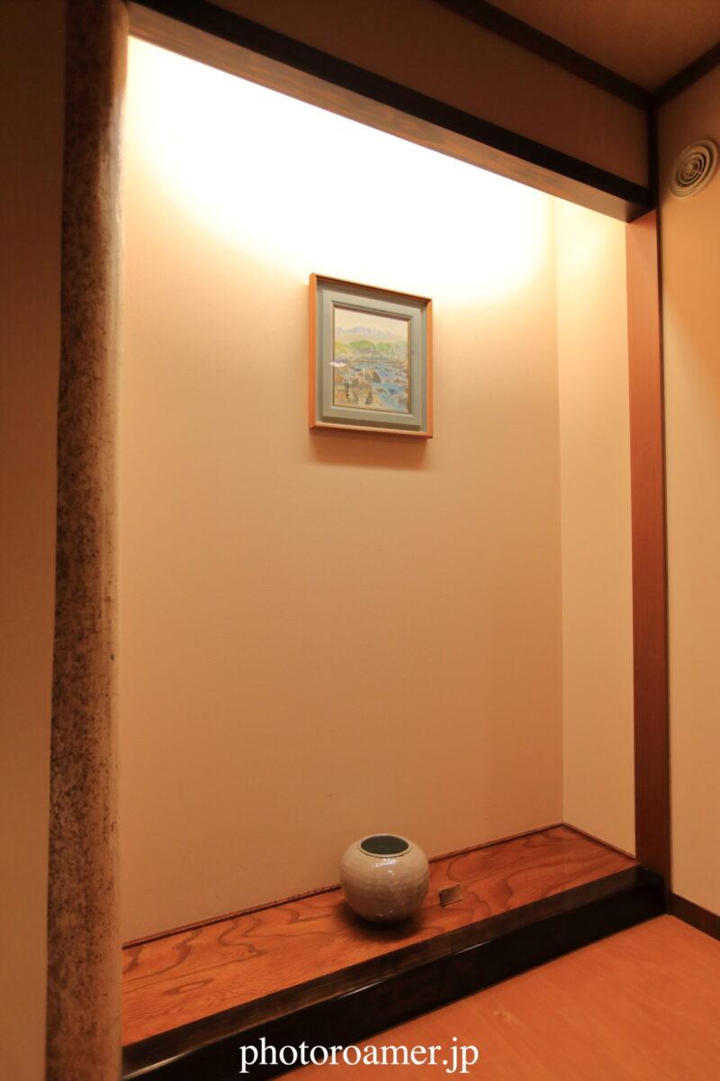 北こぶし知床 ホテル&リゾート 寝室 壺 絵画
