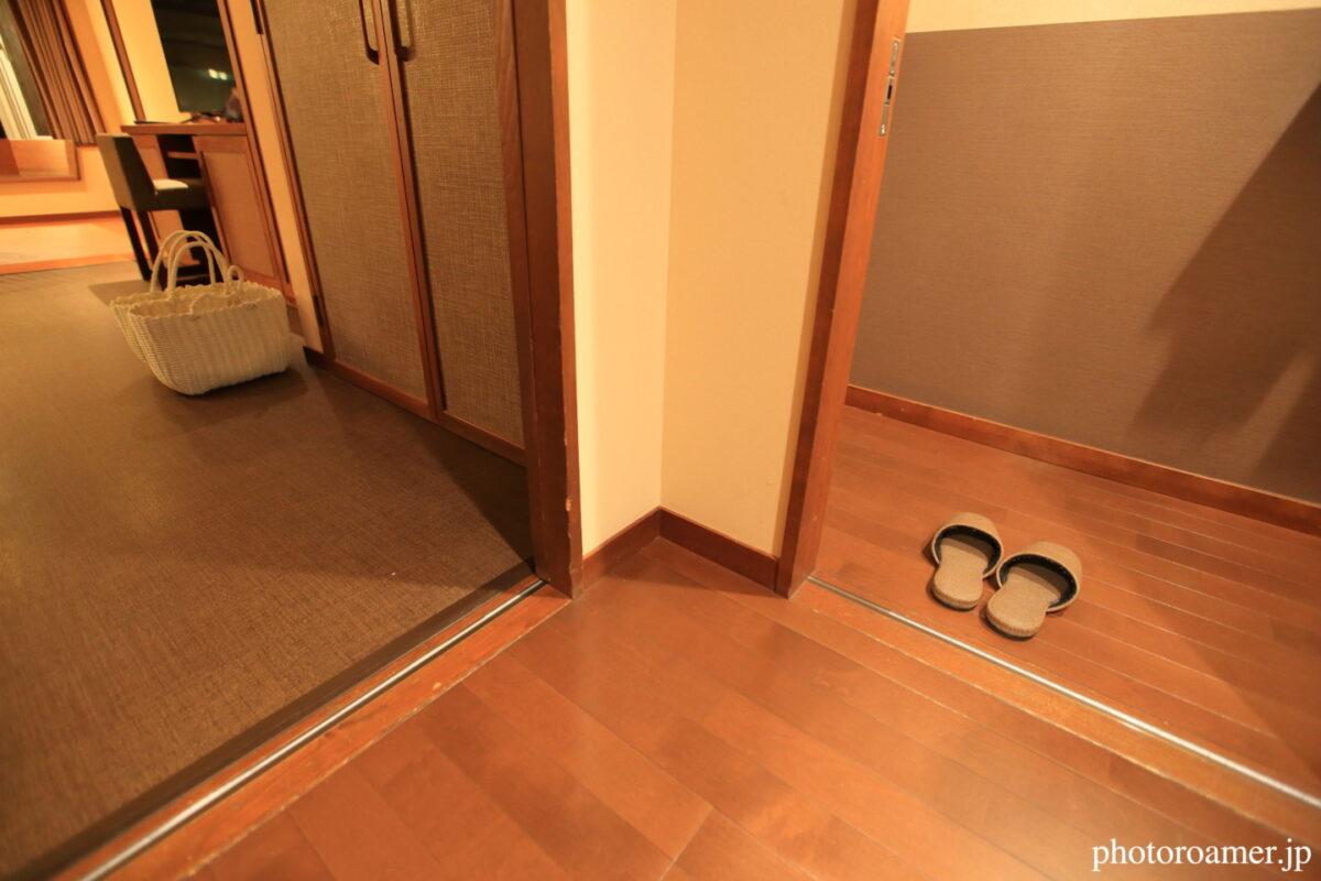 北こぶし知床 ホテル&リゾート トイレ バリアフリー