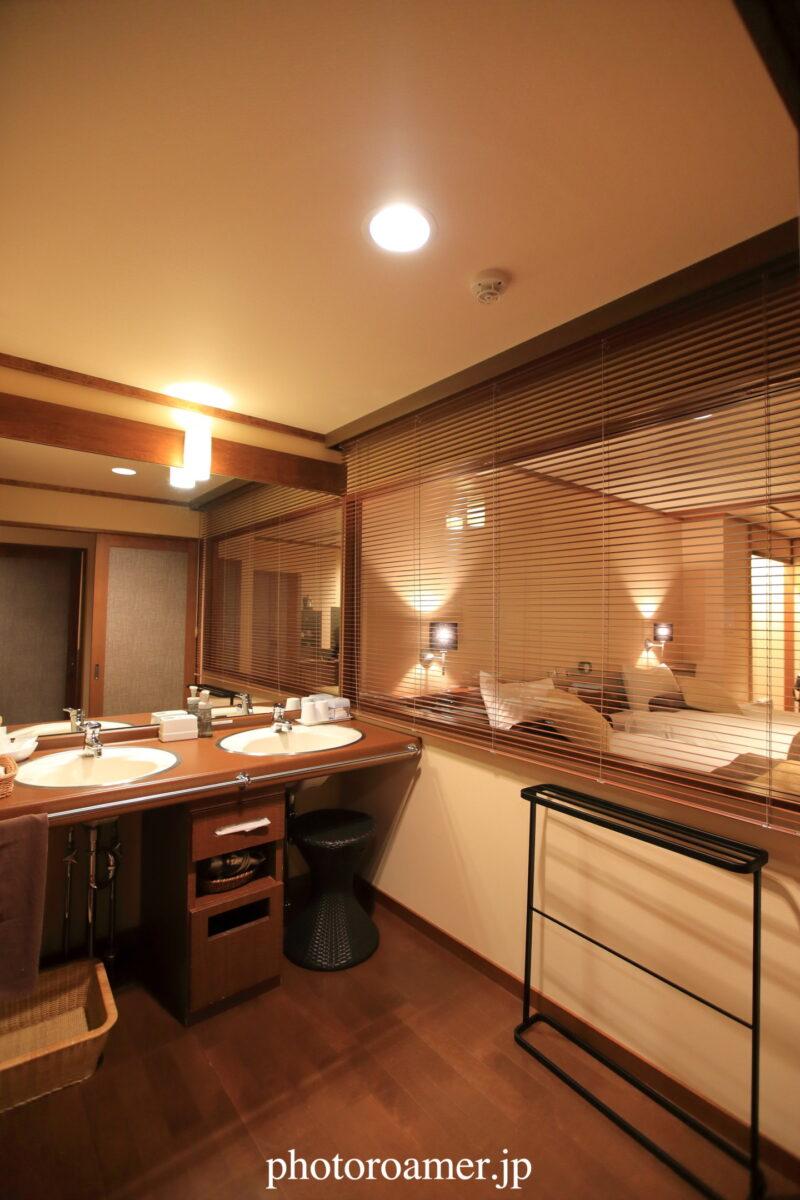 北こぶし知床 ホテル&リゾート 洗面所