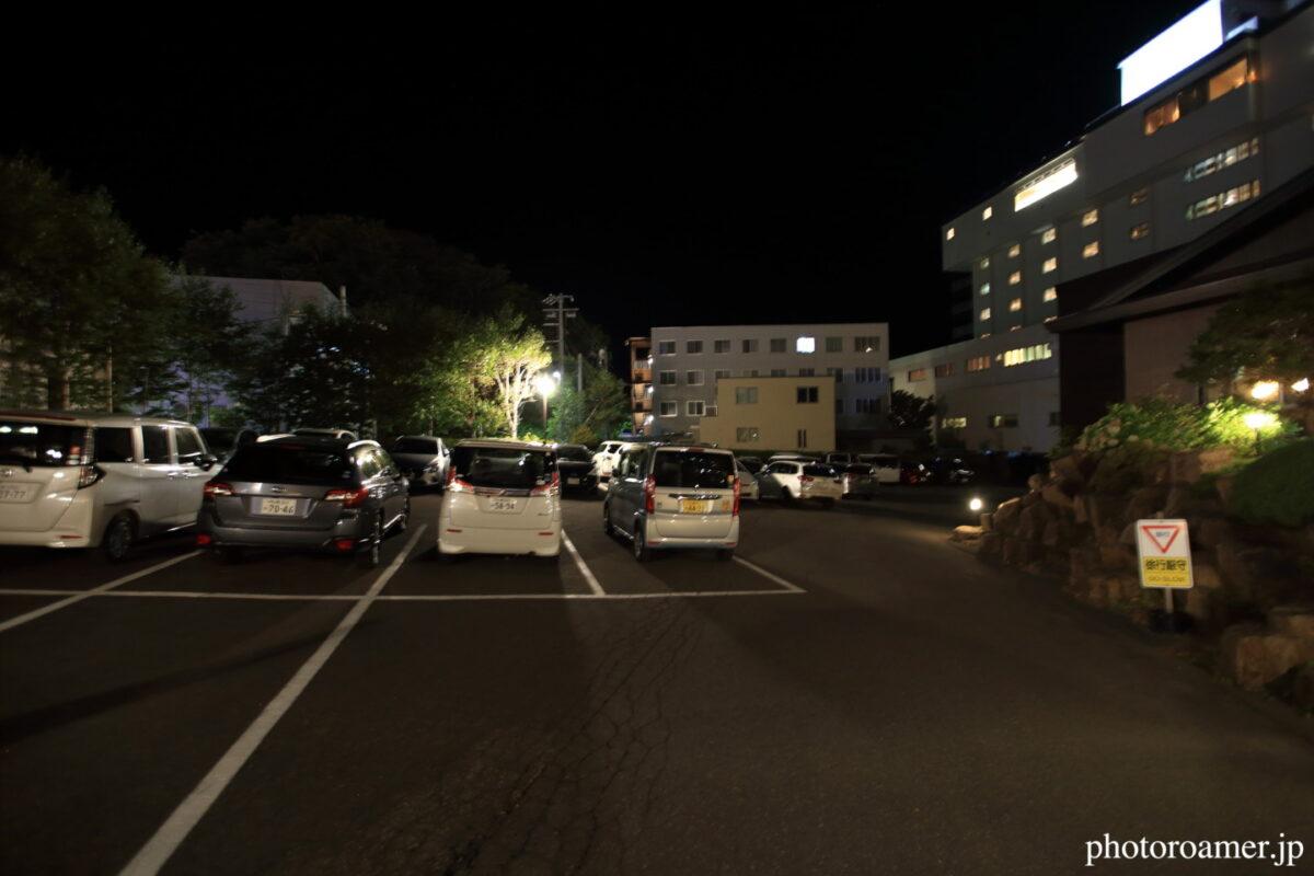 北こぶし知床 ホテル&リゾート 駐車場満車