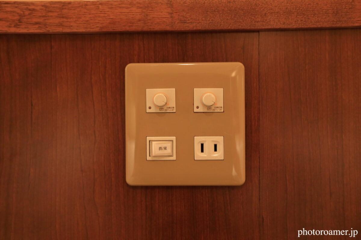 北こぶし知床 ホテル&リゾート ベッド 電源