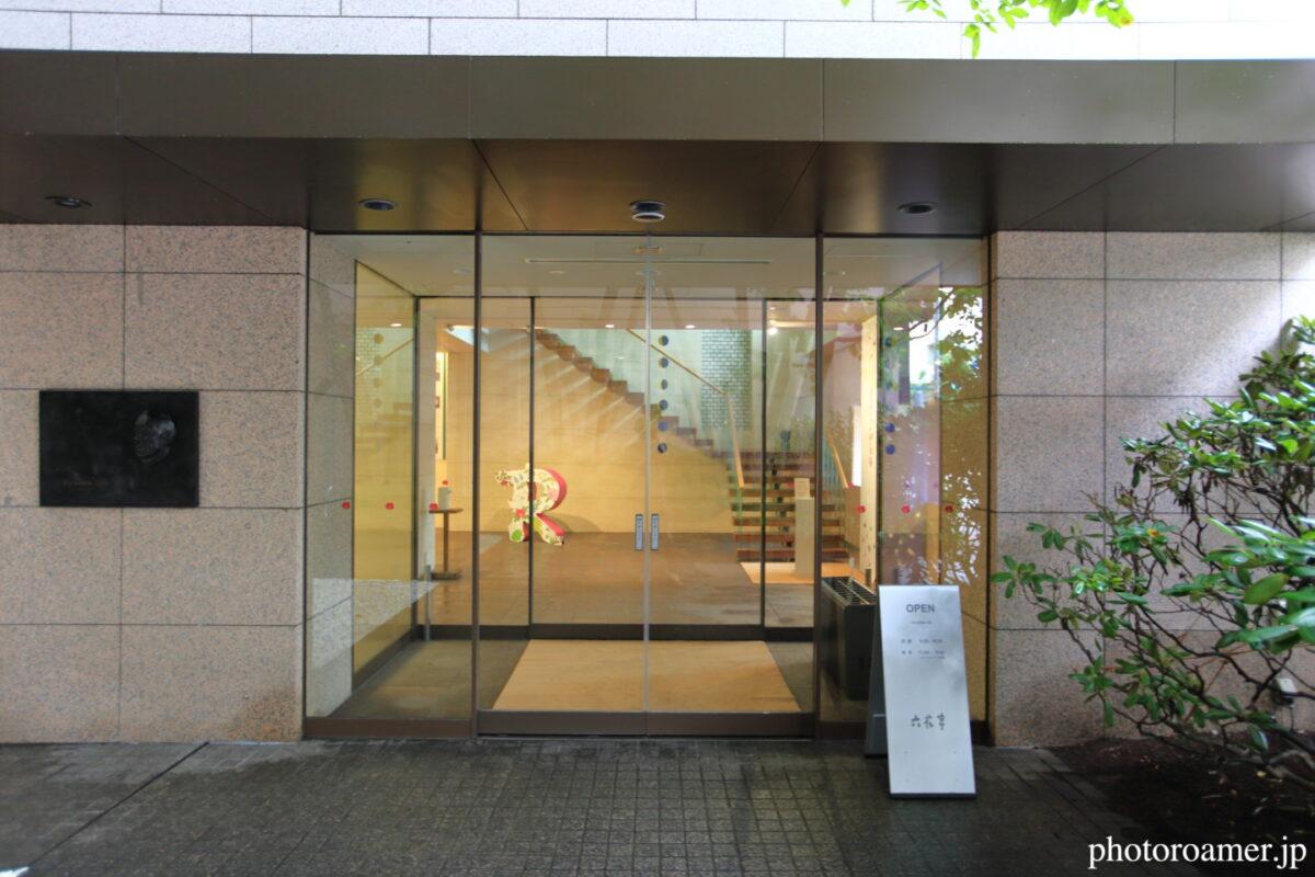 六花亭本店 帯広 平原通 入り口 ドア
