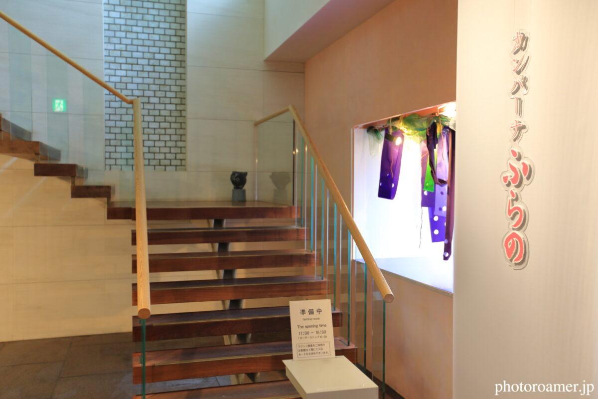 六花亭 帯広本店 喫茶室 入り口