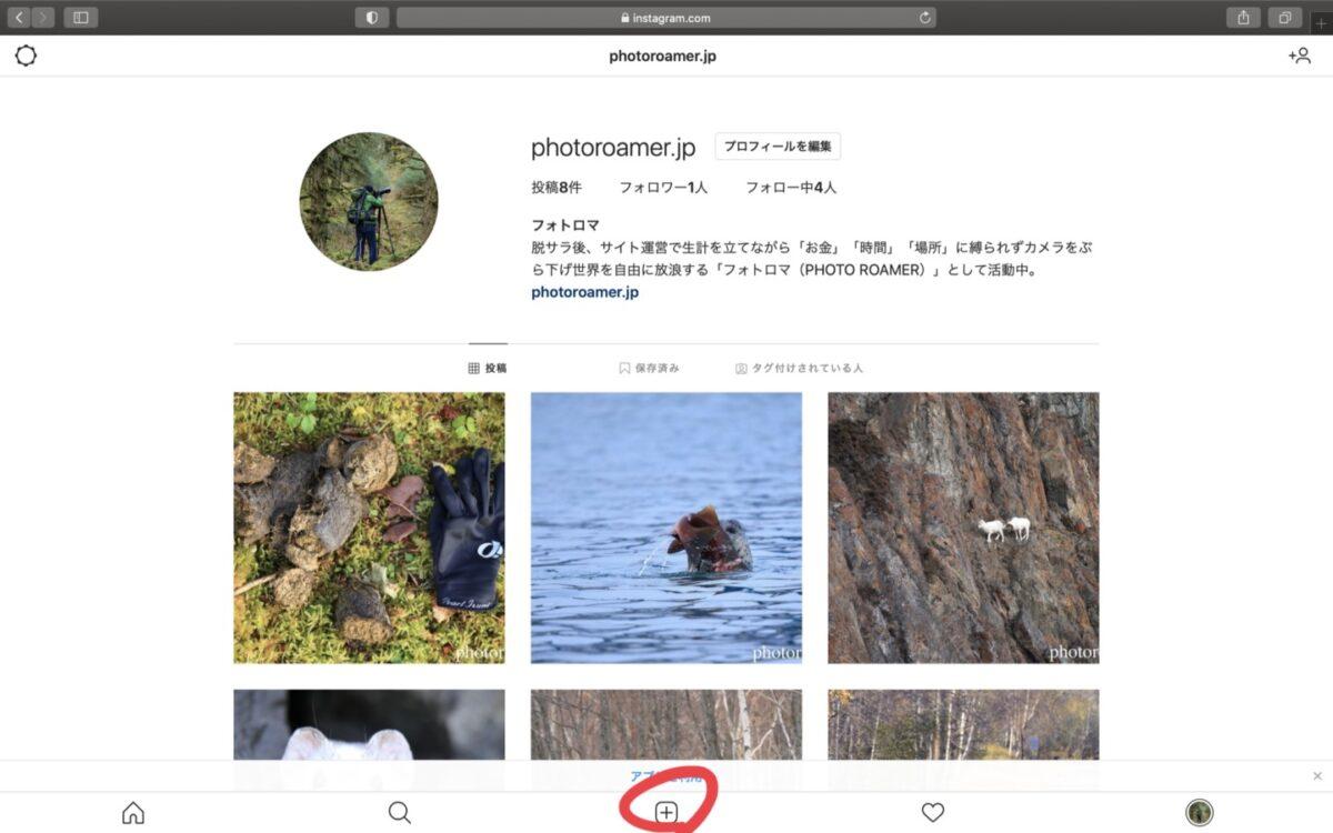 Instagram PC Safari ログイン