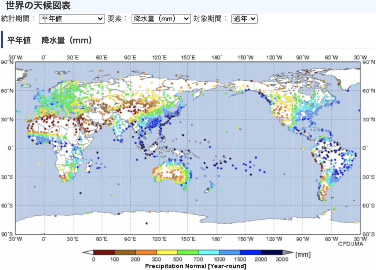 気象庁 世界の天候図表