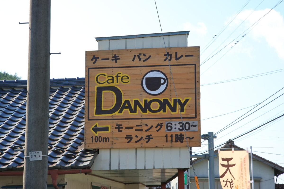 福島県 カフェ・ダノニー