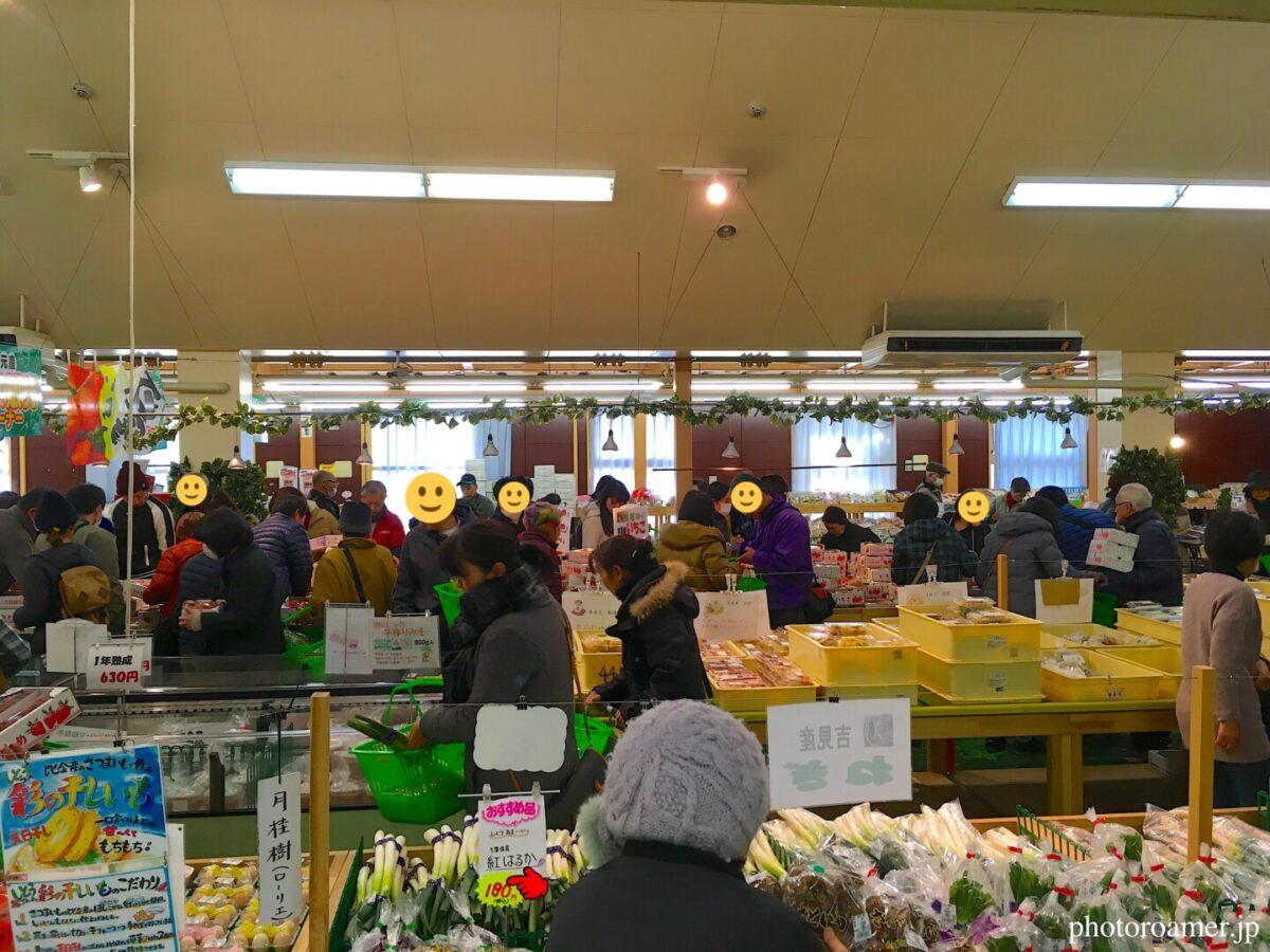 道の駅 よしみ 野菜売り場