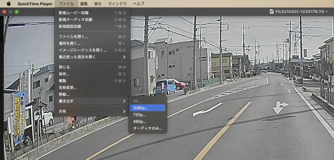 タント ドラレコ MAC編集 ファイル変換1
