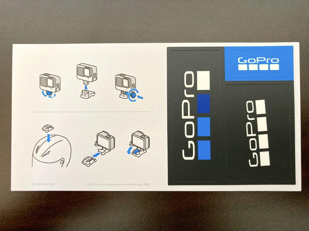 GoPro HERO9 説明書1