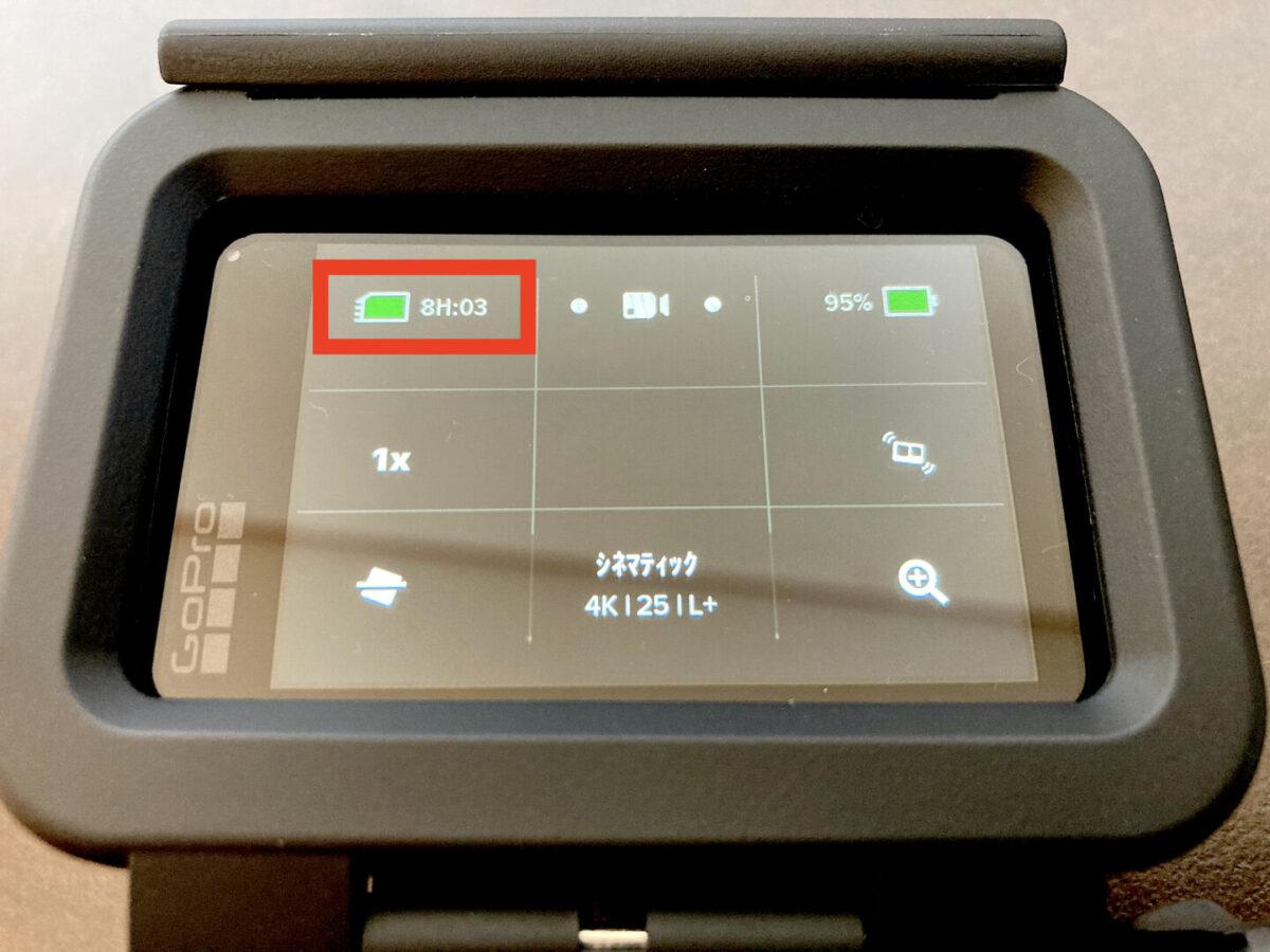 GoPro HERO9 メモリーカード256GB 撮影時間