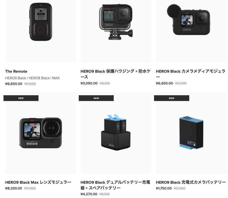GoPro サブスク 特典 割引購入