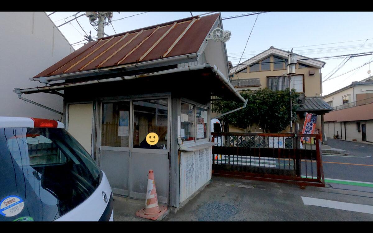 小川菊 駐車場 川越商工会議所駐車場 受付
